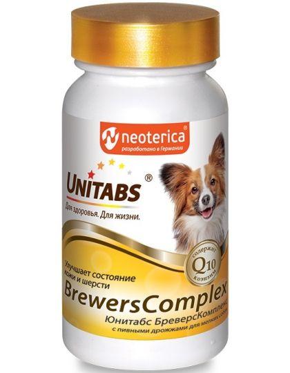 Витамины BreversComplex (БреверсКомплекс) с Q10 и с пивными дрожжами  для собак мелких пород