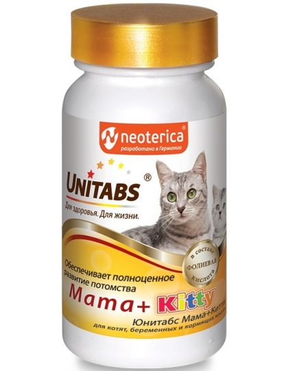 Витамины Mama+Kitty (Мама+Китти) c B9 для котят, беременных и кормящих кошек