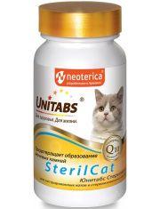 Витамины SterilCat (СтерилКэт) с Q10 для кошек