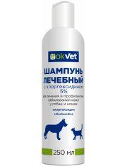 OkVet шампунь лечебный с хлоргексидином 5%