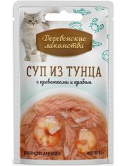 Суп из тунца с креветками и крабом