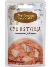 Суп из тунца с лососем и гребешком