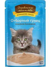 Отборный тунец - паштет для котят