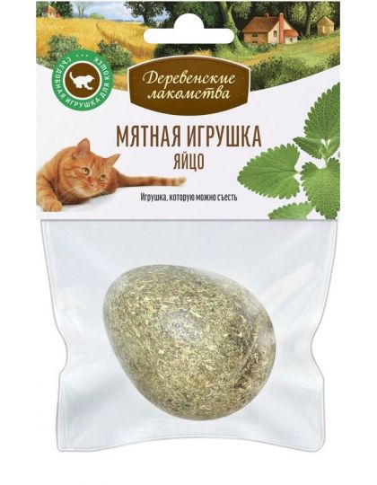 Мятная игрушка яйцо для кошек