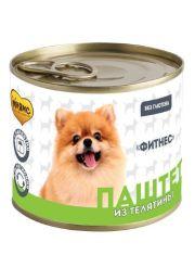 Паштет из телятины для собак всех пород «ФИТНЕС»