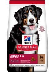 Science Plan для взрослых собак крупных пород с ягненком и рисом