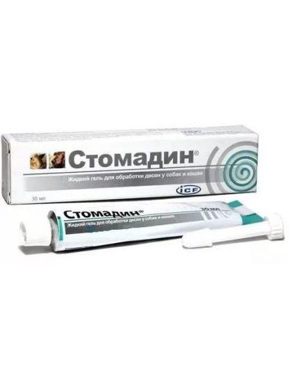 Стомадин- гель при инфекционно-воспалительных заболеваниях пародонта и слизистой оболочки полости рта