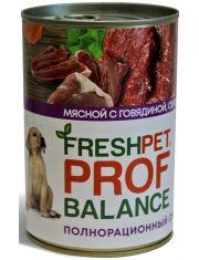 FRESHPET PROF BALANCE для щенков с говядиной, сердцем и рисом