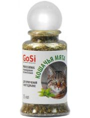 Кошачья мята в бутылочке