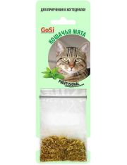 Кошачья мята в одноразовом пакетике