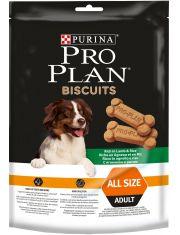 Biscuits с ягненком и рисом лакомство для собак