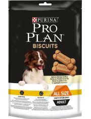 Biscuits с курицей и рисом лакомство для собак