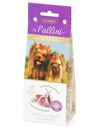 Pallini печенье с ягненком