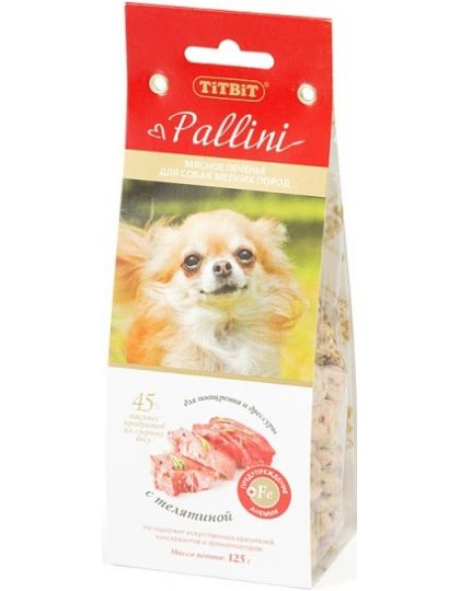 Pallini печенье с телятиной