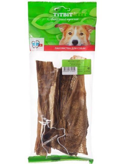 Желудок бараний - мягкая упаковка