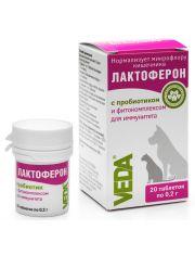 Лактоферон-пробиотик для улучшения обмена веществ