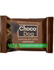 Шоколад молочный для собак