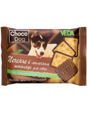 Choco Dog печенье в молочном шоколаде для собак