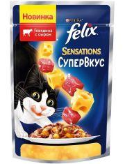 Sensations Супервкус говядина с сыром, в желе