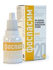 Фоспасим® - антистрессовый препарат с быстрым успокаивающим эффектом