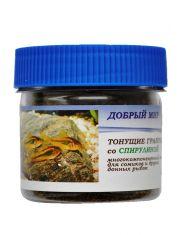 Корм для донных рыб тонущие гранулы со спирулиной
