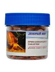 Приклеивающиеся таблетки - универсальный корм для улиток, сомов и черепах