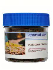 Корм для донных рыб и креветок тонущие гранулы универсальные