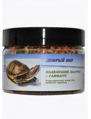 Корм-коктейль для красноухих черепах плавающие палочки и гаммарус
