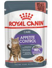 Appetite Control Care в соусе для контроля выпрашивания корма для кошек