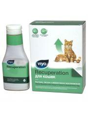Recuperation напиток-пребиотик для кошек