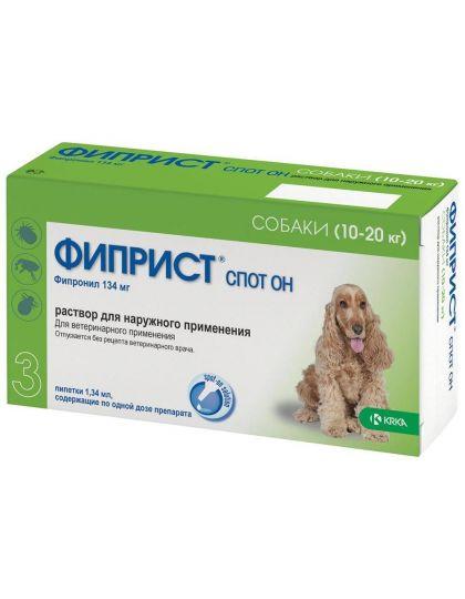 Фиприст Спот Он капли на холку для собак 10-20 кг от блох и клещей