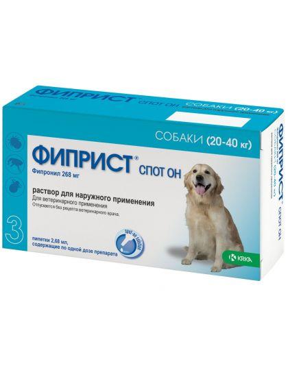 Фиприст Спот Он капли на холку для собак 20-40 кг от блох и клещей