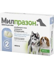 Милпразон антигельминтик для щенков и собак до 5 кг