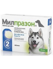Милпразон антигельминтик для собак более 5 кг