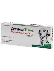 Дехинел ® Плюс таблетки со вкусом мяса для собак