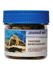 Корм для всеядных донных рыб и ракообразных тонущие вафельки-микс