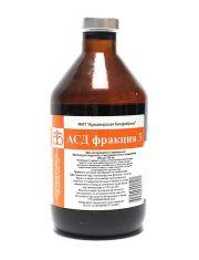 АСД–3 фракция 3, антисептик-стимулятор Дорогова