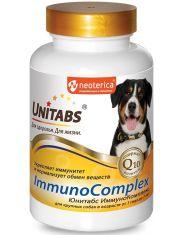 ImmunoComplex с Q10 витамины для крупных собак
