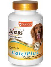 CalciPlus с Q10, кальцием, фосфором и витамином Д, витамины для собак