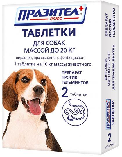 Празител ® плюс таблетки для собак мелких и средних пород