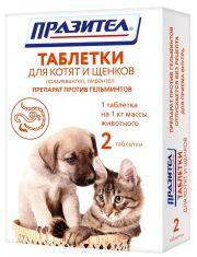 Празител ® таблетки для котят и щенков