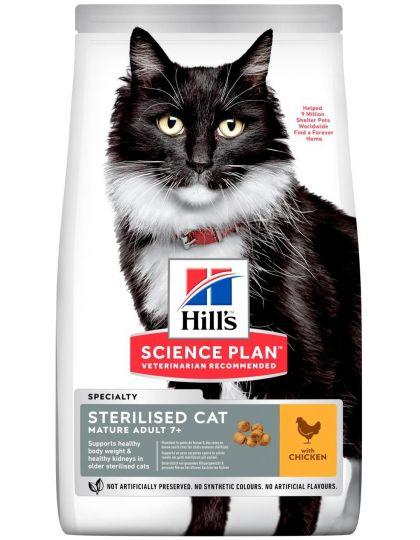 Science Plan для стерилизованных кошек старшего возраста, с курицей