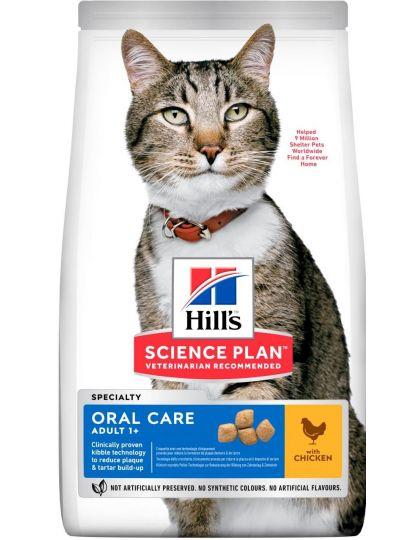 Science Plan Oral Care для ухода за полостью рта у взрослых кошек, с курицей