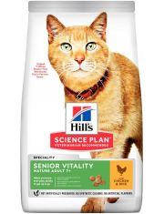 Science Plan Senior Vitality для пожилых кошек старше 7 лет, с курицей и рисом