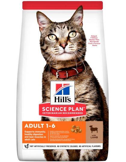 Science Plan для взрослых кошек, с ягненком