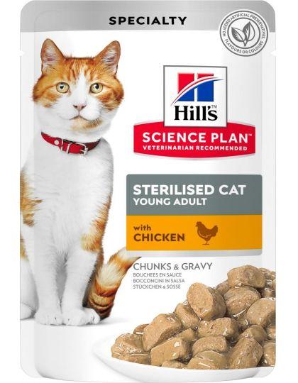 Science Plan для стерилизованных кошек в возрасте 6 месяцев - 6 лет, с курицей
