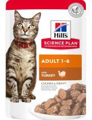 Science Plan для взрослых кошек, с индейкой
