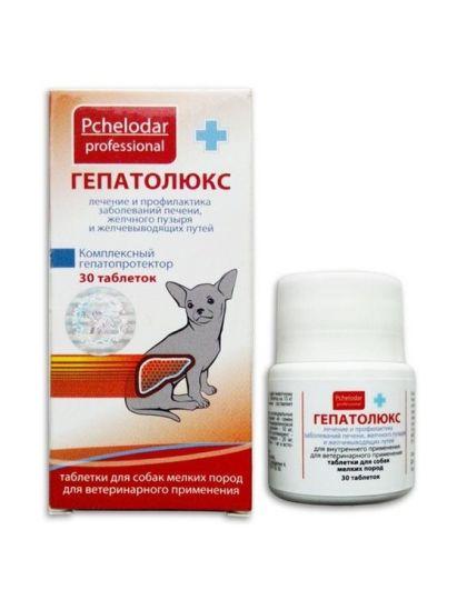 Гепатолюкс таблетки для мелких собак