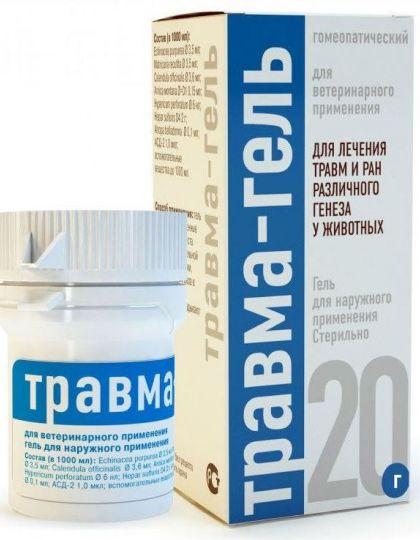 Травма-гель - ранозаживляющий препарат при повреждениях
