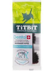 ДЕНТАЛ+ зубочистка с говядиной для собак маленьких пород